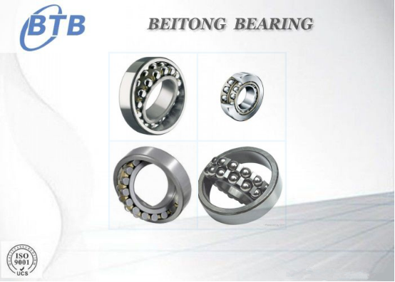 Stainless Steel Self Aligning Motor Bearings For Electric Motors