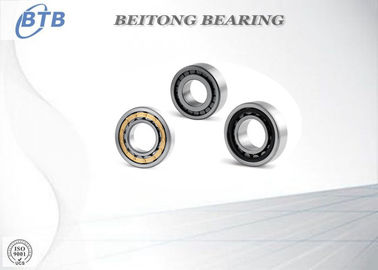 China Gearbox High Speed Roller Bearing Cylindrical Double Shields NU214 ECJ supplier