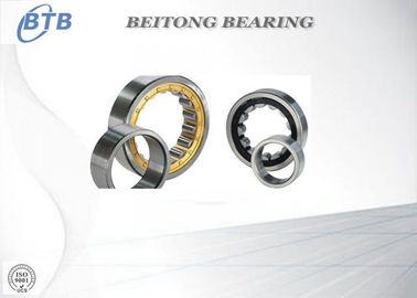 China High Capacity Single Row Cylindrical Roller Bearing For Skateboard supplier