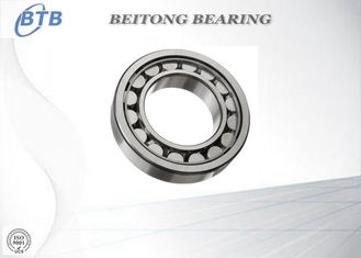China Full Complement Cylindrical Roller Bearings NUP 2304 ECP 20 X 52 X 21mm supplier