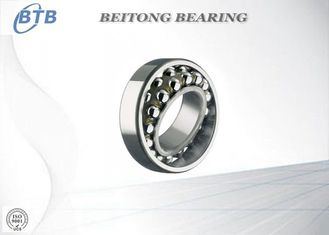 China Design Classical High Speed Self Aligning Ball Bearing For Motorcycles 1206 supplier