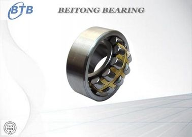 China Miniature Double Row Spherical Roller Bearing Self Aligning Gcr15 Material  22205 supplier