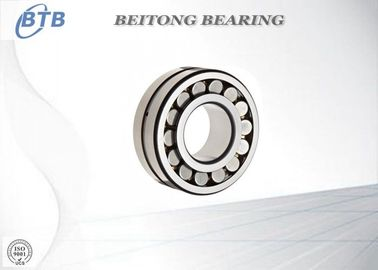 China Low Friction Fag Spherical Roller Bearing 22207 E For Railway Vehicle Axle supplier
