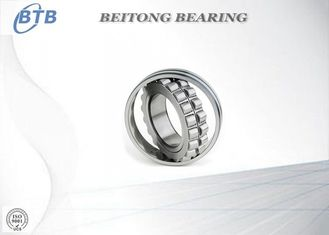 China Heavy Loading Metric Spherical Bearings 21307 CCK / W33 For Filter Plant supplier