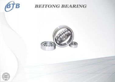 China Self - Aligning Fishing Reel Bearings With High Speed 2202 15 x 35 x 14 mm supplier