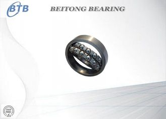 China Low Friction Self Aligning Ball Bearing , Oil Pump 2301 Industrial Ball Bearings supplier
