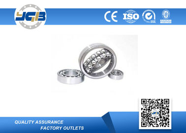 China High Precision Fishing Reel Bearings 2202 Self Aligning 15 x 35 x 14 mm supplier