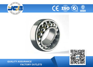 China High Speed Self Aligning Ball Bearing For Motorcycles 1206 Classical GCr15 supplier