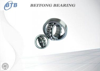 China High Speed Self - Aligning Stainless Ball Bearings For Bicycle Wheels S1200 distributor