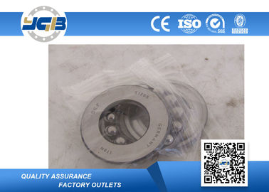 China 51205 51206 51207 SKF Single Direction Thrust Ball Bearing For Vertical Centrifugal Machine factory