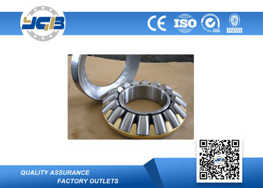 China Spherical Roller Thrust Bearing 29484 That is Insensitive To Shaft Deflection factory
